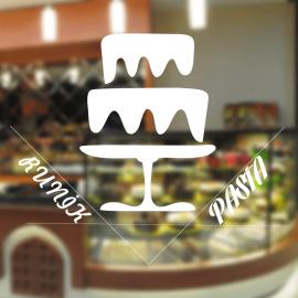 Fırın Ve Pastanelere Özel Firma Runik Pasta Sticker Yapıştırma