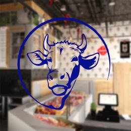 Kasap Ve Steak Houselara Özel Yarım Daire İçindeki İnek Sticker Yapıştırma