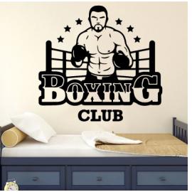 Boxing Club Yazısı Spor Salonu Duvar Stickerı