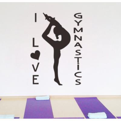 I Love Gymnastics  Yazısı Spor Salonu Duvar Stickerı