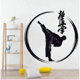 Spor Salonlarına Özel Karate Dövüş Sanatı Duvar Yazısı Cam Vitrin Sticker Yapıştırma