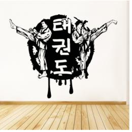 Spor Salonlarına Özel Judo Dövüş Sanatları Duvar Yazısı Cam Vitrin Sticker Yapıştırma