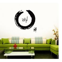 Spor Salonlarına Özel Daire Zen Yazısı Cam Vitrin Sticker Yapıştırma