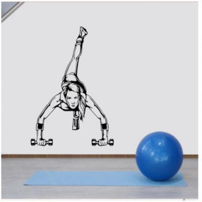 Kadın Antrenman Yazısı Spor Salonu Duvar Stickerı