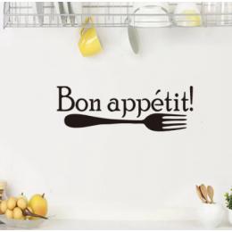 Yaratıcı fransız Bon appetit duvar çıkartmaları çatal desen restoran vinil ev dekorasyon çıkarılabilir mutfak sticker duvar çıkartmaları