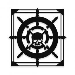 Tekne Dümeni Saç Metal Dekoratif Metal Tablo Tasarımı  50x45 cm