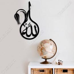 Kabak Ve Allah Hat Kaligrafi Duvar Oda Ev Aksesuarı Ahşap Tablo 32x50cm
