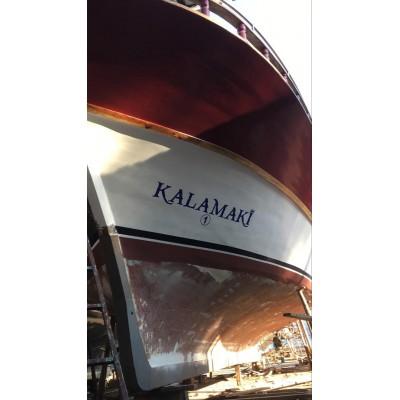 Kişiye ve Tekneye Özel Kalamara Yazısı İsim Sticker 115x50cm