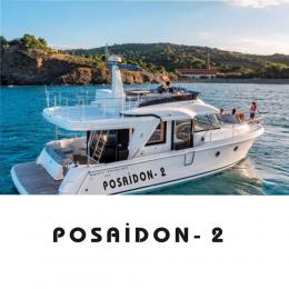 Kişiye Tekneye Yatlara Özel Posadion  Yazısı Sticker Yapıştırma 100x20cm