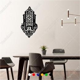 Tarihi Çeşme veya Ahşap Süsleme Motifi 30x60 cm Duvar Sticker