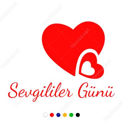 14 Şubat Sevgililer Günü Bir Bütün Kalp 110x110cm Sticker