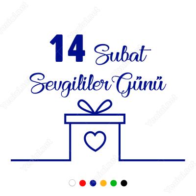 14 Şubat Sevgililer Günü Hediye Paketi 110x110cm Sticker