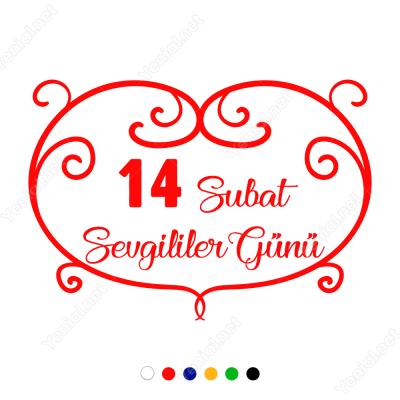 14 Şubat Sevgililer Günü Motif Desenli Kalp 110x110cm Sticker