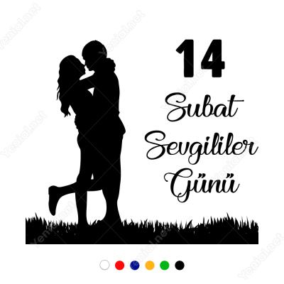14 Şubat Sevgililer Günü Sarılan Çiftler 110x110cm Sticker