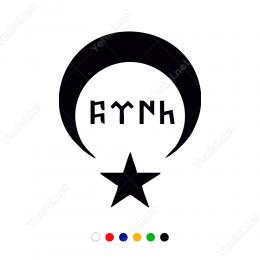 Ay Yıldız Türk Yazısı Göktürk Alfabesi Sticker Çıkartma