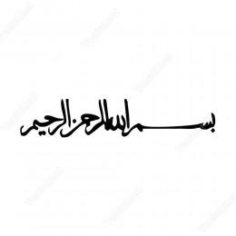 Bismillahirrahmanirahim Arapça Sticker Etiket