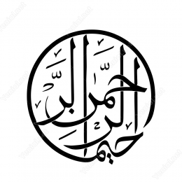 Kaligrafi Hat Sticker Etiket Yapıştırma