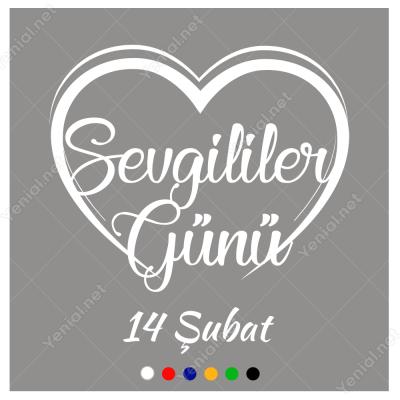 Kalp İçinde Sevgililer Günü Yazısı Sticker Yapıştırma
