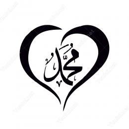 Kalp Muhammed Kaligrafi Sticker Etiket Yapıştırma
