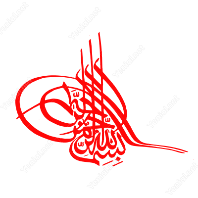 Osmanlı Tuğrası Sticker Etiket Çıkartma Yapıştırma