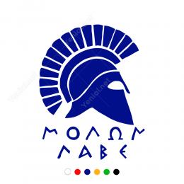 Sparta Askeri Yandan Görünümlü Kaskı Sticker Yapıştırma