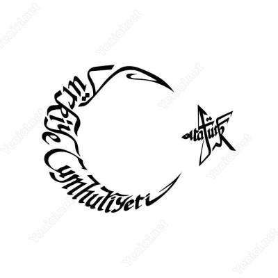 Türkiye Cumhuriyeti Ay Yıldız Sticker