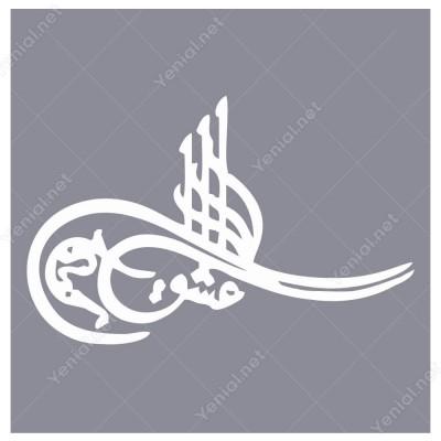Kaligrafi Sanatı Etiket