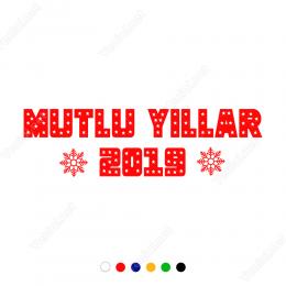 Yılbaşı Süslemeleri Kar Taneleri ve Yıldızlı Mutlu Yıllar Yazısı Sticker