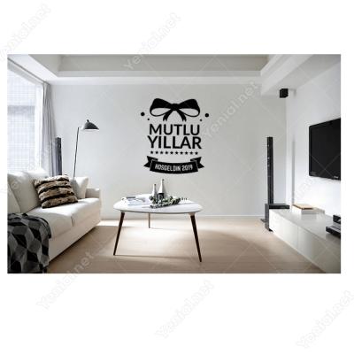 Yılbaşı Süslemeleri  Mutlu Yıllar Hoşgeldin 2019 Yazılı Kurdeleli Sticker
