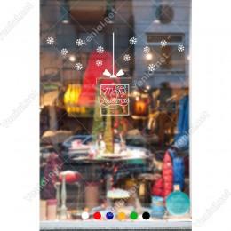 Asılı Kurdela İçinde Merry Christmas Yılbaşı Süslemesi 115x67cm