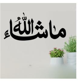 Mashallah Duvar Yazısı Cam Vitrin Sticker Yapıştırma